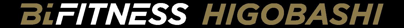BiFITNESS HIGOBASHI